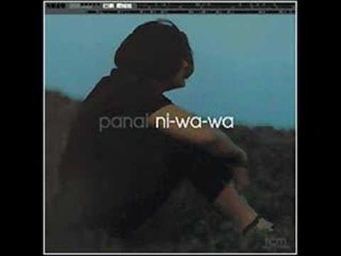 巴奈 流浪記 Panai Wandering