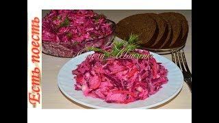 Самый экономный и вкусный салат