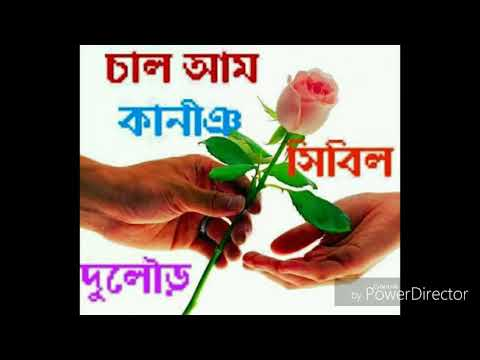 Kulhi Muchad Madargom Jhur Re Chadom Ra Ra