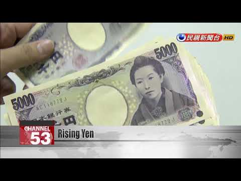 Japanese Yen Continues Rise On US-China Trade War