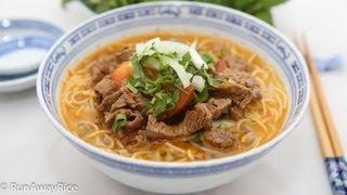 Shortcut Spicy Beef Noodle Soup