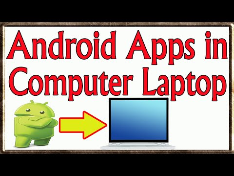 How To Install Android Apps On A PC Using Bluestacks Urdu/Hindi