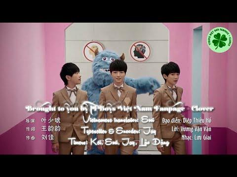 [Vietsub+Kara] [MV] Nhật ký rèn luyện tuổi thanh xuân - TFBOYS