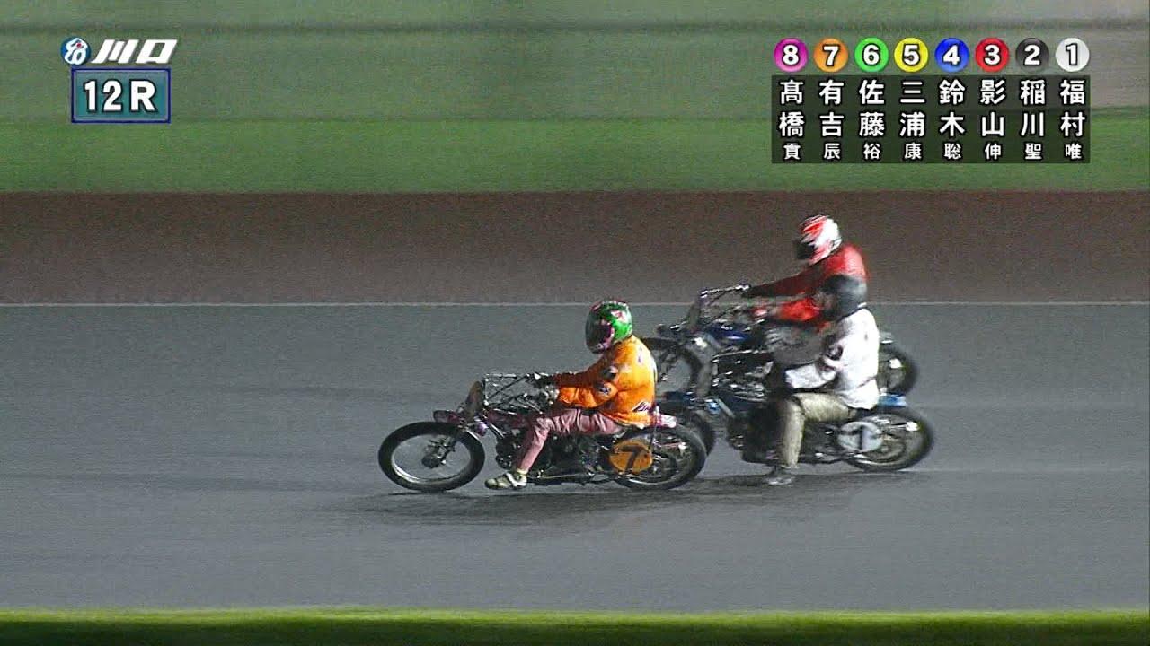 結果 レース オート 浜松 リプレイ レース 浜松 オート