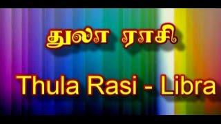 Guru Peyarchi 2015-2016 Thula Rasi -Libra
