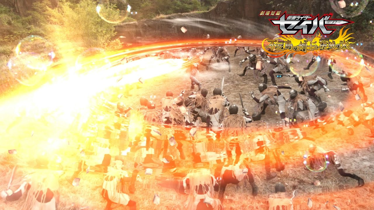 Kamen Rider Saber: Swordsman of Phoenix & Book of Ruin Countdown Promo - Buster & Slash version