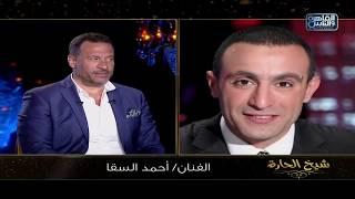 ماجد المصري عن أحمد السقا: صديق العمر لكن لا نلتقي كثيرا | في الفن