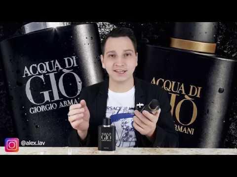 Armani Acqua Di Gio Profumo мужской аромат