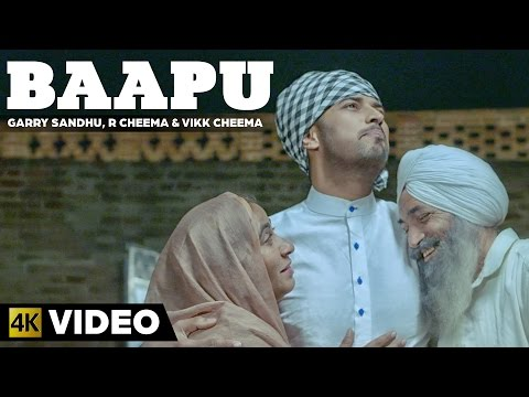 BAPPU  song lyrics