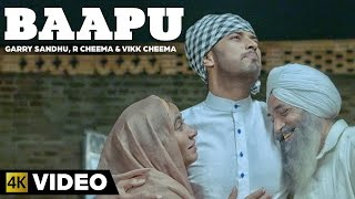 Bappu | Garry Sandhu, R Cheema & Vikk Cheema | Latest Punjabi Song 2015