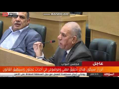 كلمة النائب احمد فريحات عن احداث عنجرة  - نشر قبل 4 ساعة
