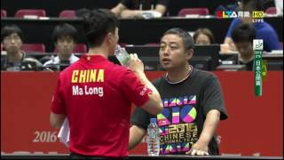 Repeat youtube video 2016 Japan Open (MS-QF) MA Long - MIZUTANI Jun [HD] [Full Match/Chinese]