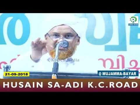Bayar Swalath Majlis Abdul Kadar Ahsani Mambeethi 21/09/2019