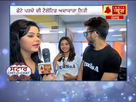 CHIT O CHAT WITH BIG DHILLON N NITI TAYLOR