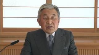 天皇陛下は、東日本大震災に関して16日午後にビデオメッセージを発表し...