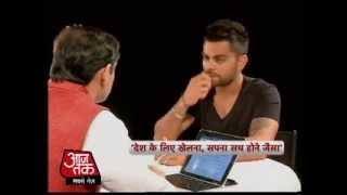 Seedhi Baat - Seedhi Baat - Seedhi Baat: Aggression has always been my strength, says Virat Kohli