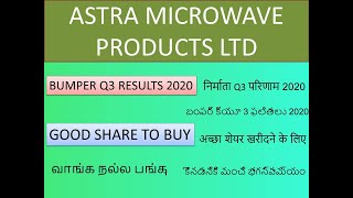 ASTRA MICROWAVE PRODUCTS LTD