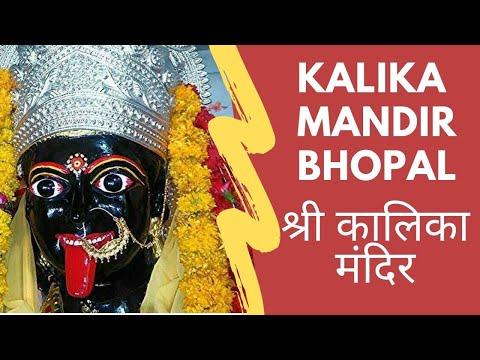 Kalika Mandir, Bhopal
