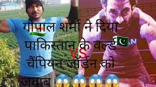 (PWF) India Wrestler Gopal Sharma ne Kiya  Pakistan Wrestler Jordan ka challenge accept