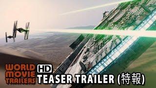 映画『スター・ウォーズ:ザ・フォース・アウェイクンズ(原題)/ Star Wars :