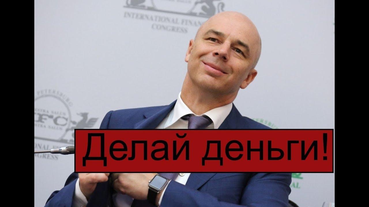 """Crimsonalter: """"Как одолжить денег Силуанову"""" или первые шаги в российских облигациях"""