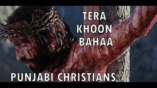 Tera Khoon Baha - Apostle Ankur Narula Worship Songs | Punjabi Christians |