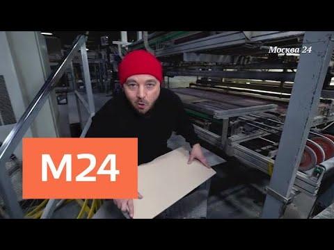 """""""Наизнанку"""": керамическая плитка - Москва 24"""