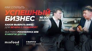 видео Краткий экскурс по сайту zakupki.gov.ru