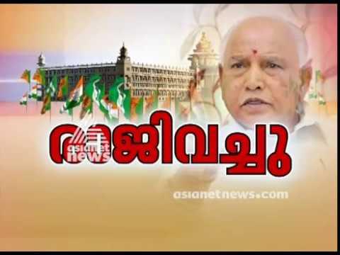 Before floor test, BS Yeddyurappa resigns as Karnataka Chief Minister
