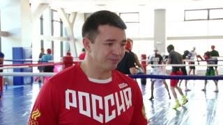Сборная России по боксу готовится к чемпионату мира
