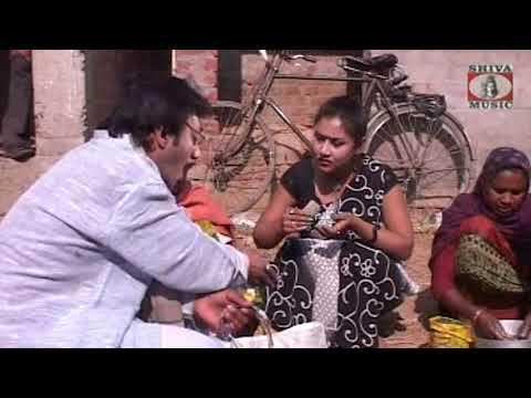 Purulia Comedy 2018 - Kine Ber | HD New Bengali/Bangla Video Album 2018 |