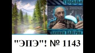 Беседа Суслова, Акинина и Зарудного...