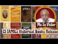 Tamils and their History - 25 History Books Release - 09-Jan-2020 - Maso. Victor