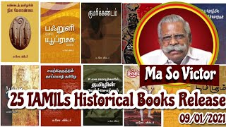 Tamils and their History - 25 History Books Release - (09-Jan-2020) - Maso. Victor