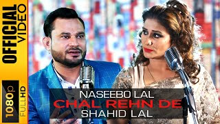Chal Rehn De (Naseebo Lal, Shahid Lal) Mp3 Song Download