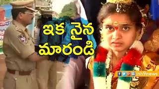 Karimnagar Police Helps To Perform A Marriage For Orphan|| Tirmalapur || NH9 News