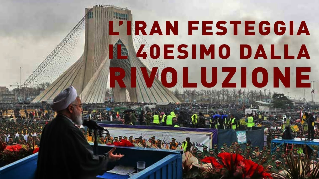 PTV News Speciale - L'Iran festeggia il 40esimo dalla rivoluzione