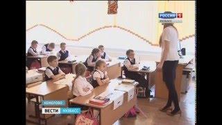 Всероссийский урок энергоэффективности
