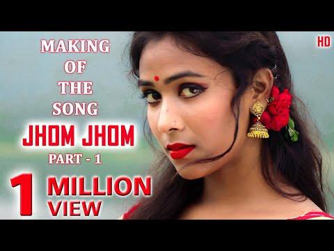 Making Of The Song - Jhom Jhom (Part -1)    Album - Jhom Jhom    New Santali Album 2018