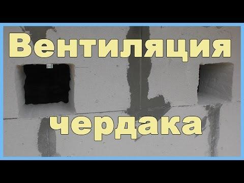 Гостевые комнаты Фламинго Архипо Осиповка, ул Горная