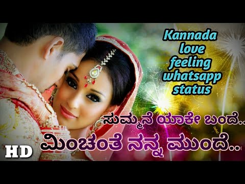 "Love feeling song ""Summane yake bande"" 