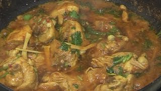 """ Chicken Masala Ii "" Bajias Cooking"