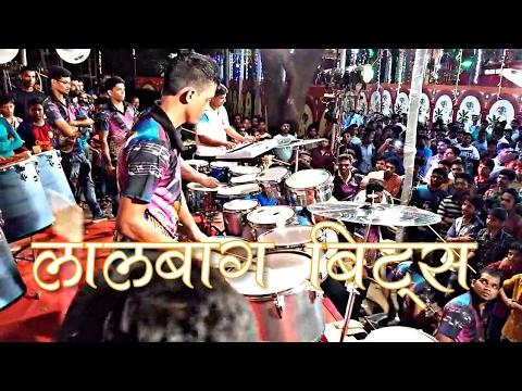 Lalbaug Beats   Zingat Song   Siddesh Satpute   RoyalKarbhar