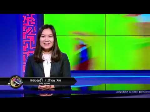 Chinese news channel speaking tamil