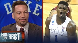 This draft lottery is 'huge' for the Knicks' future - Chris Broussard | NBA | FIRST THINGS FIRST