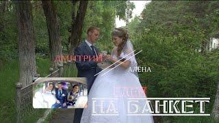 В машине Дмитрий & Алёна