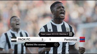 Η παρακάμερα του ΠΑΟΚ-Πανιώνιος - PAOK TV