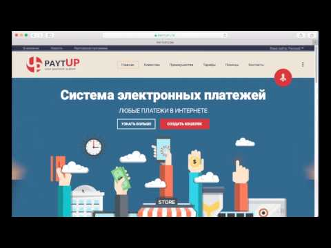 paytup Earn 3% Daily from your investment Forever and exhanger Money