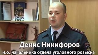 В Уфе задержан подозреваемый в краже аккумуляторных батарей с грузовых автомобилей