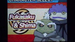 Naruto Shippuden: Shinobi Rumble!! All Characters